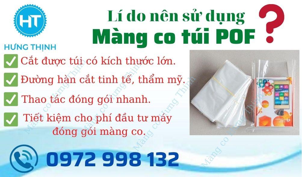 Hung-Thinh-cung-cap-mang-co-pof-gia-re-tai-kho